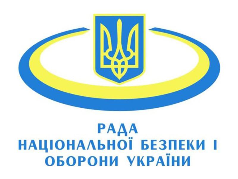 РНБО: Деякі українські ЗМІ почали поширювати неправдиву інформацію, яку тиражують російські спецслужби з метою дискредитації Турчинова
