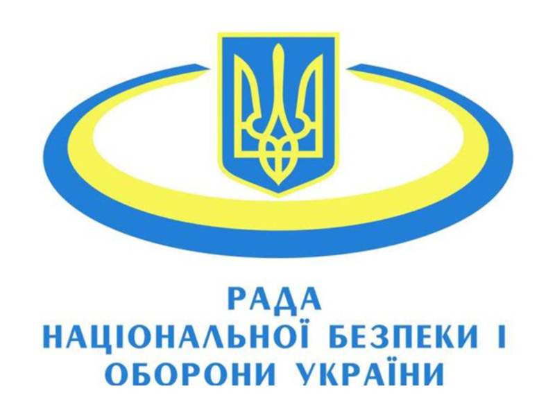 В пресс-службе СНБО заявили о спекуляциях относительно стенограммы по Крыму